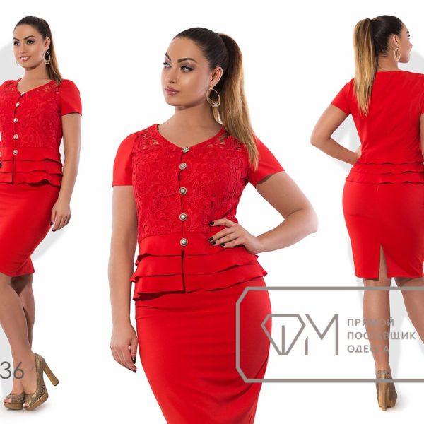 красный костюм с юбкой
