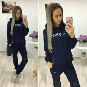 синий женский спортивный костюм