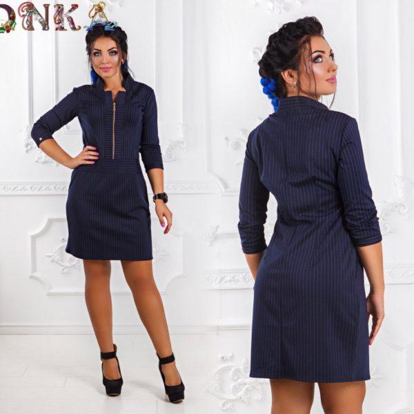 синее платье деловое большие размеры