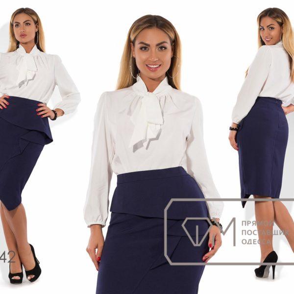 синяя юбка с белой блузкой