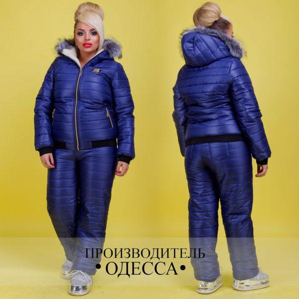 синий зимний костюм для женщин