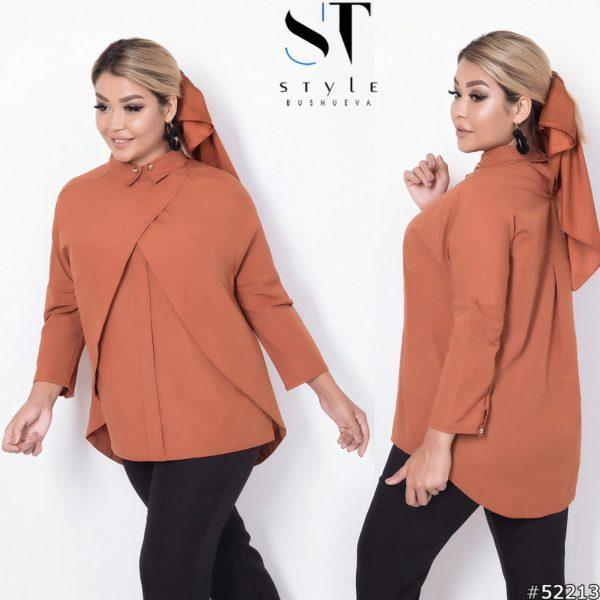 Блуза удлиненная сзади