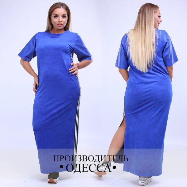 синее длинное платье большие размеры