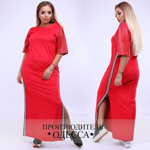 красное платье в пол большие размеры