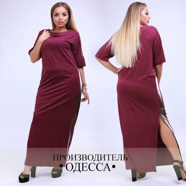 замшевое платье в пол
