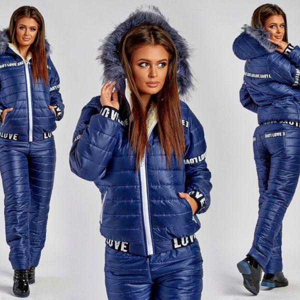 синий женский лыжный костюм