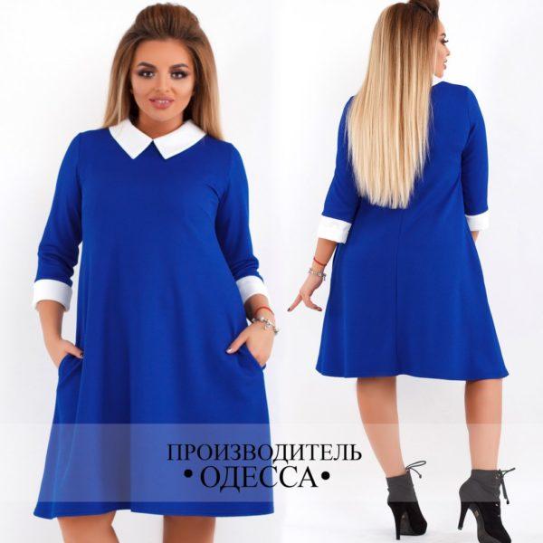 синее расклешенное платье большие размеры
