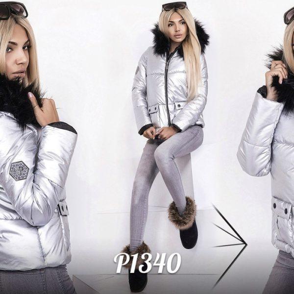 Серебристая зимняя женская куртка
