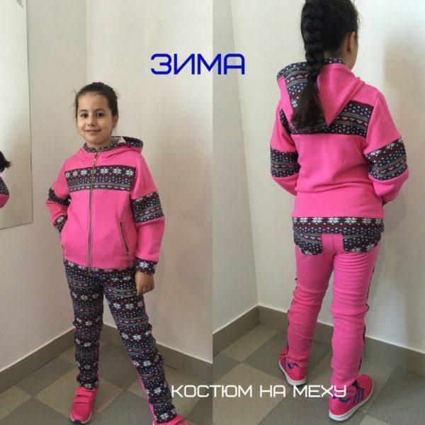 Спортивный детский костюм на меху