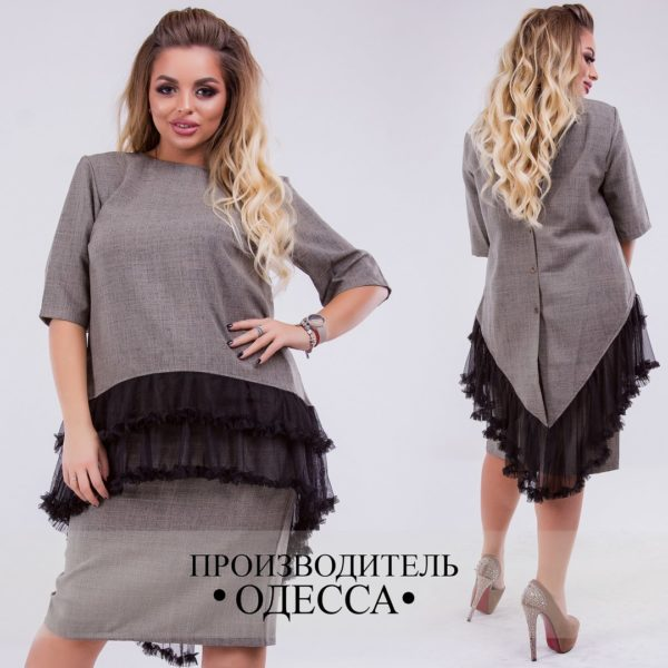 юбка с туникой
