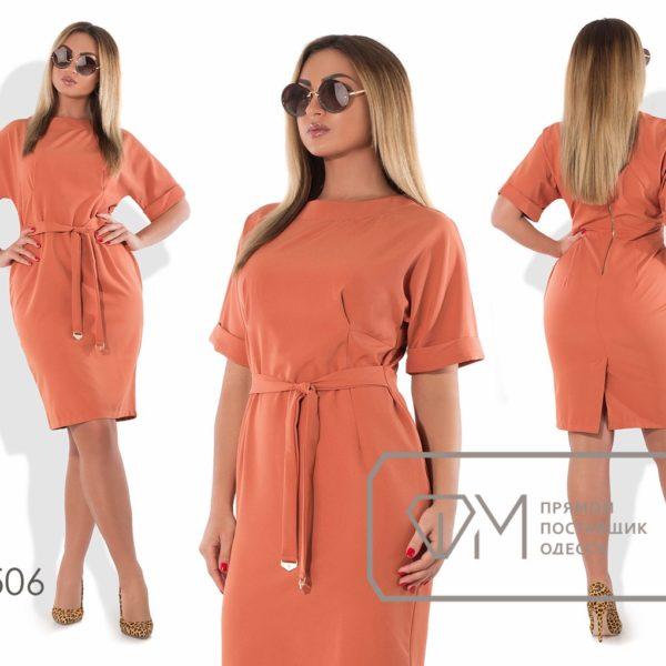 платье с коротким рукавом большие размеры