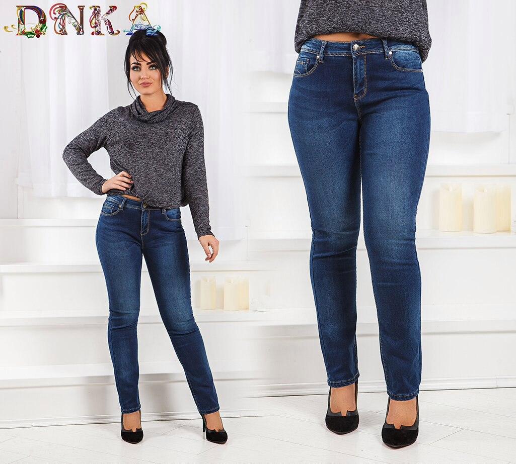 Размер 48 джинсы доставка