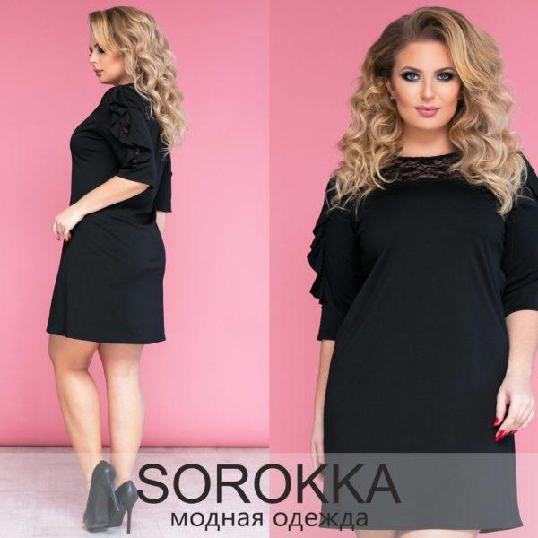 черное красивое платье большие размеры