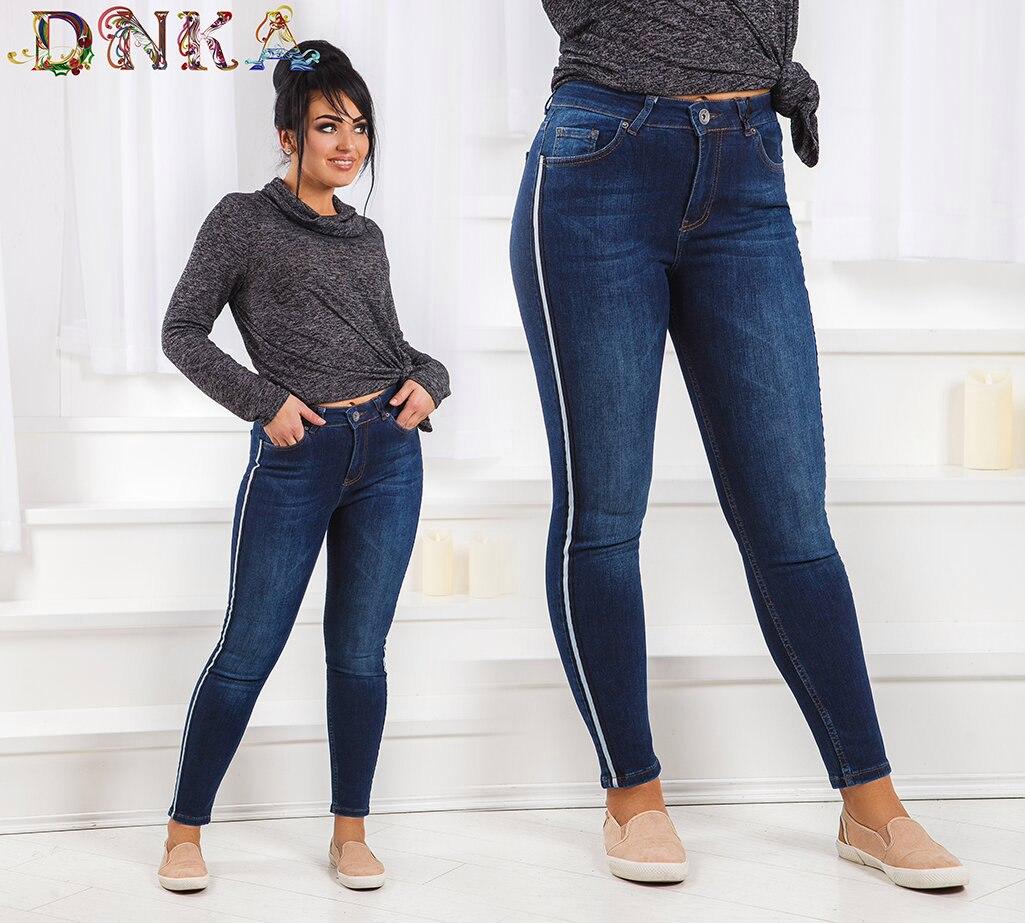 Джинсы модные женские