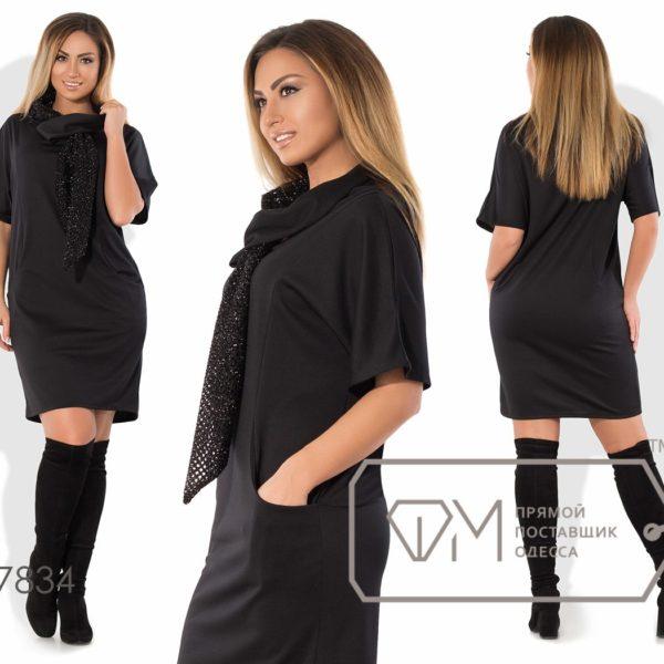 черное платье с митенками для полных
