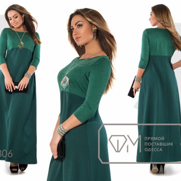 Длинное праздничное платье