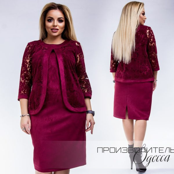 бордовый женский костюм