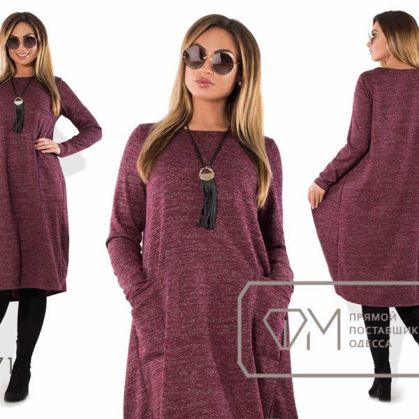 Модное свободное платье для полных