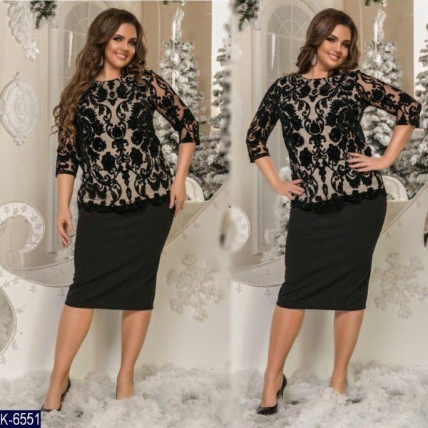 красивая юбка с блузкой