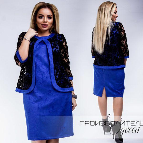 синее платье с болеро