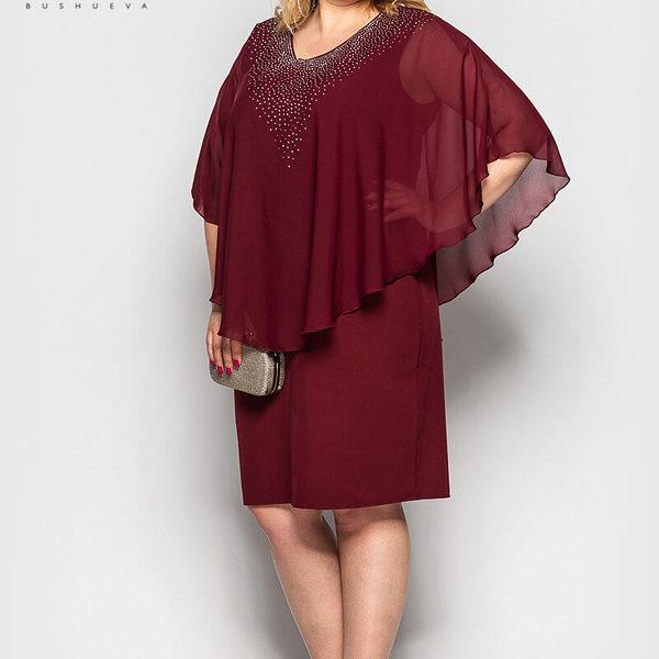 бордовое вечернее платье с накидкой