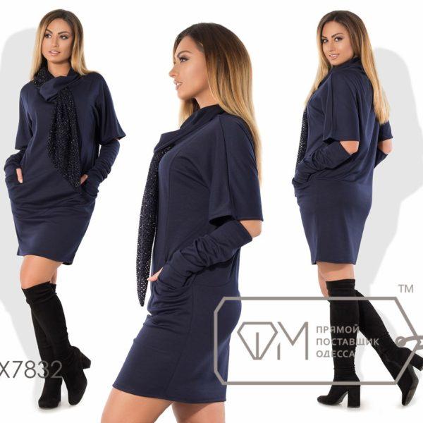 темно синее платье с митенками