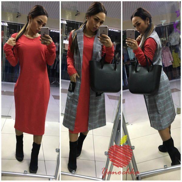 девшука в красном платье и кардигане