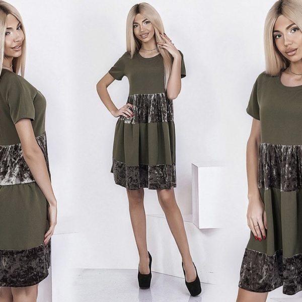 Расклешенное платье с короткими рукавами