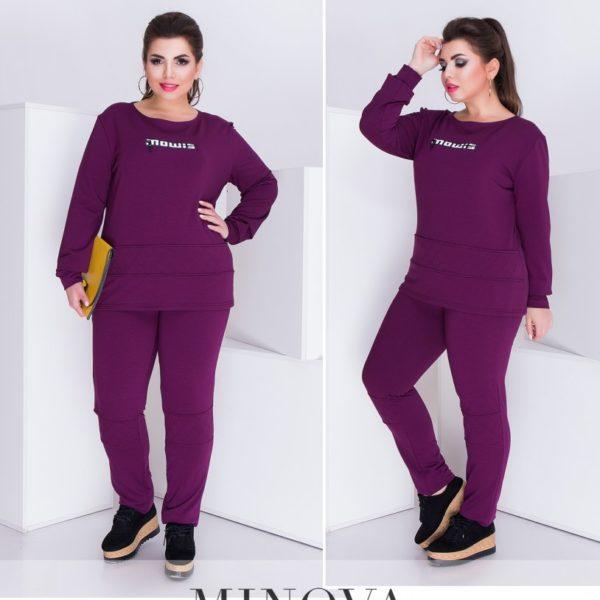 костюм фиолетовый спортивный