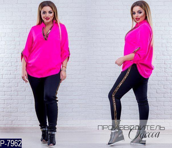 ярко розовая рубашка