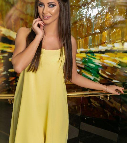 платье лимоного цвета