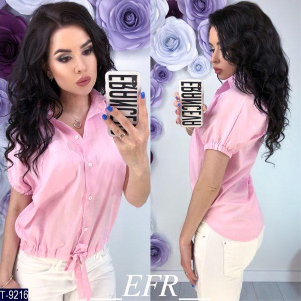 розовая блузка с завязками снизу