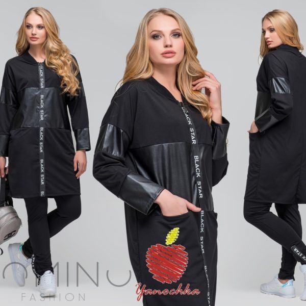 черный женский костюм