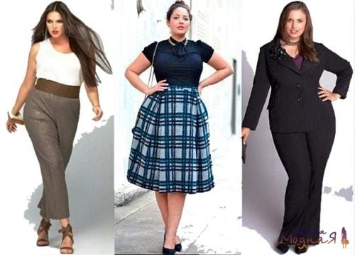 модные полные женщины