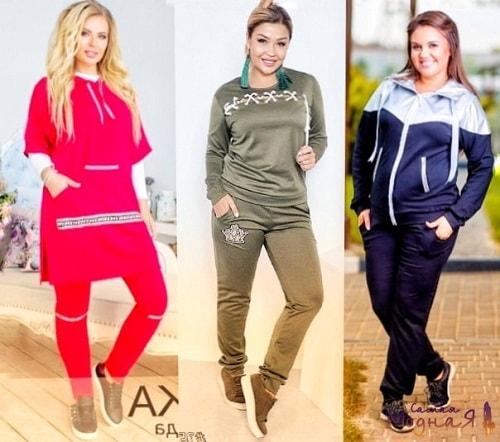 в спортивном стиле три женщины в одежде для полных