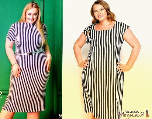 толстая женщина в платье в полоску