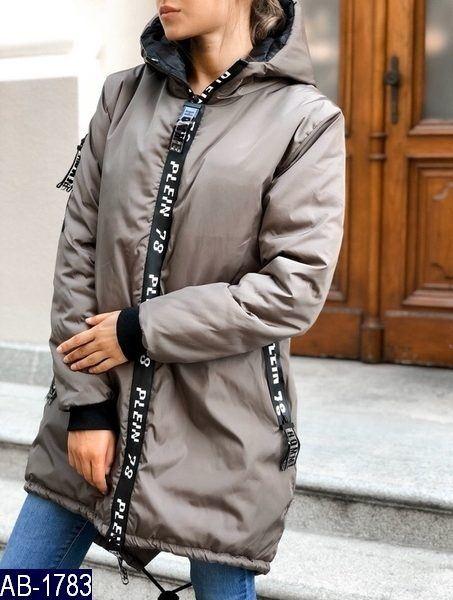 Теплая длинная курточка с капюшоном