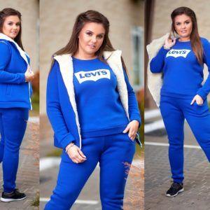 9ab7c21f Купить женские спортивные костюмы больших размеров в интернет ...