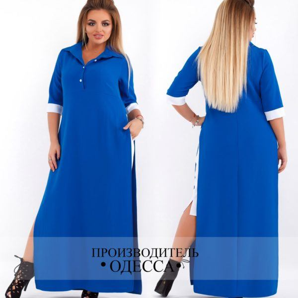 Длинное синее платье с разрезами