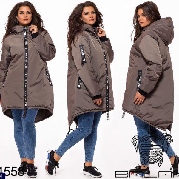 Теплая курточка с капюшоном