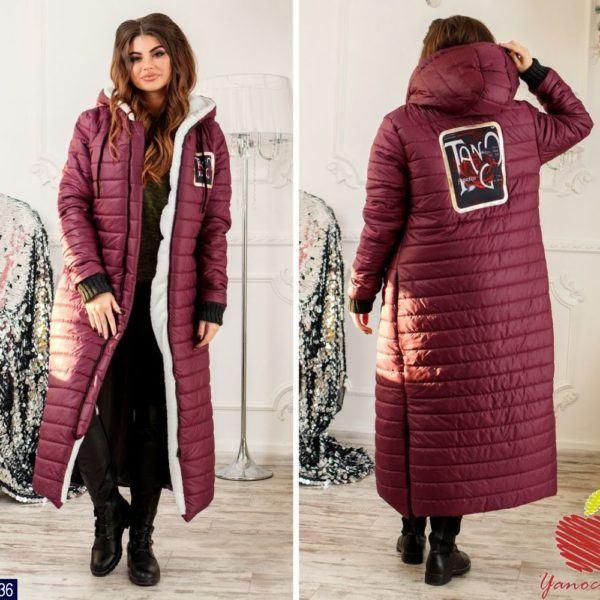 Длинное стеганное пальто