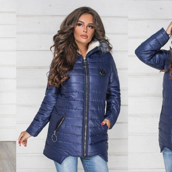 синяя телая куртка