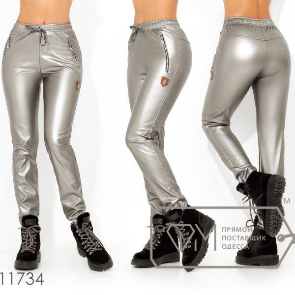 серебристые брюки из кожи