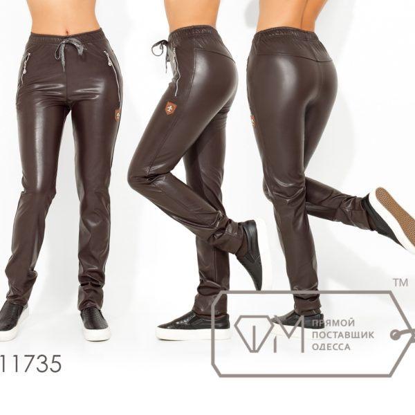 коричневые кожанные брюки