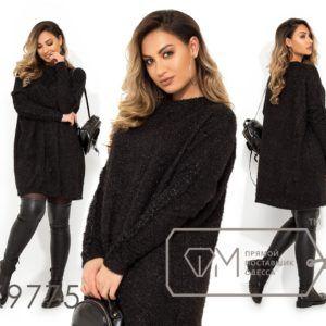 a205dac254e Вязаные платья купить в интернет магазине Самая-Модная недорого