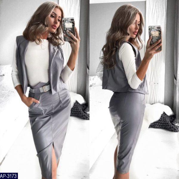 Кожаная юбка с жилетом