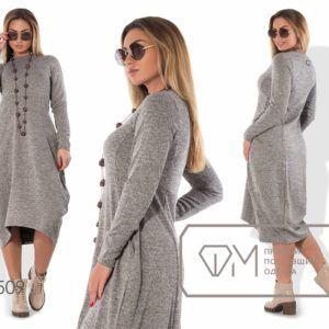 17bd44153e0 Купить платья трикотажные в интернет магазине Самая-МоднаЯ недорого