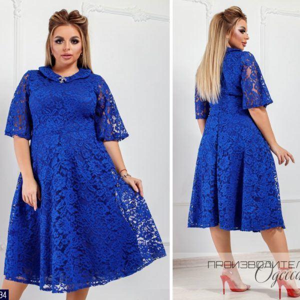 вечернее синее платье большие размеры