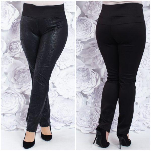 Черные прямые женские брюки