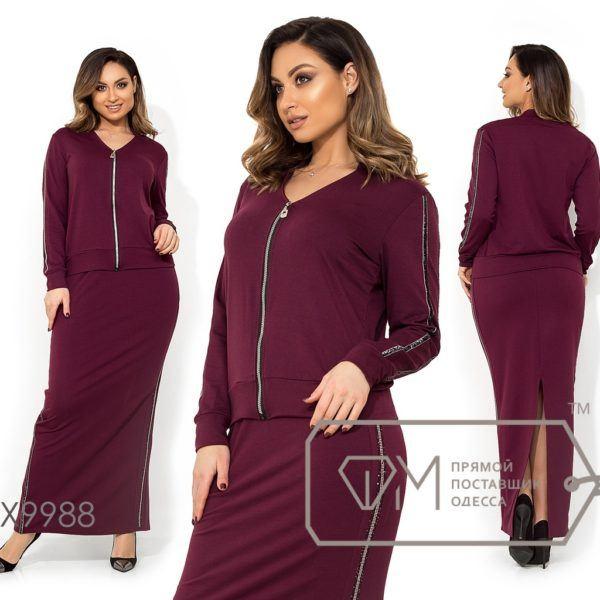 Трикотажная длинная юбка пиджаком